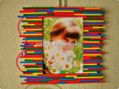 how-to-make-frames-colored-paper-1