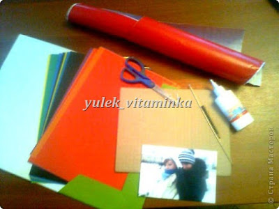 how-to-make-frames-colored-paper-3