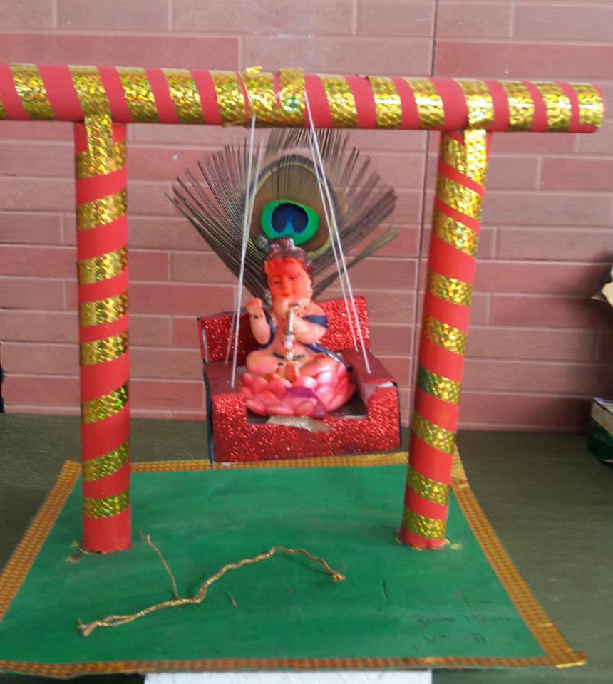 Recycled newspaper krishna jhula for janmashtami at home for How to make jhula at home
