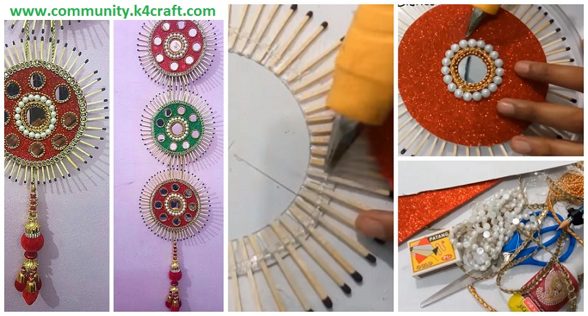 How to make matchstick wall hanging at home craft community for Wall hanging out of waste material