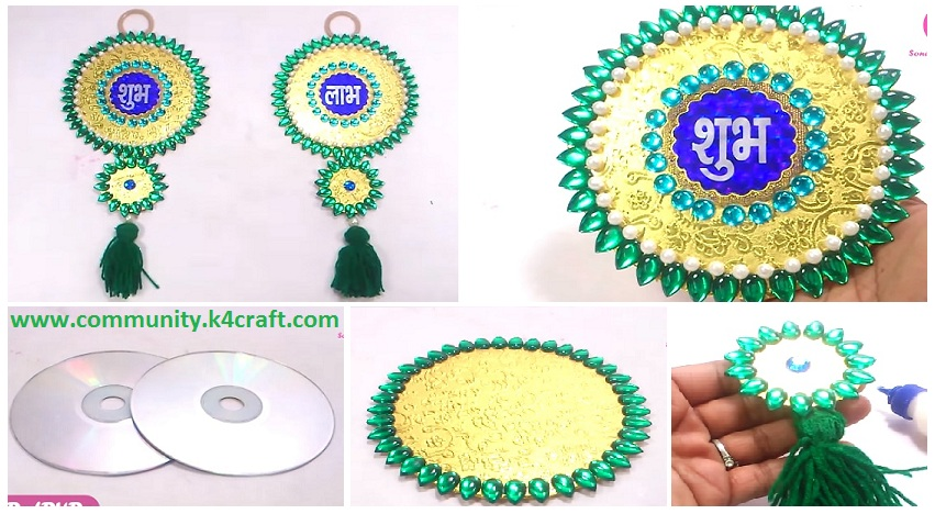 How To Make Shubh Labh Wall Hanging Design From Waste Cd S Craft